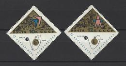 RUSSIE . YT 3088/3089  Neuf ** Journée Des Cosmonautes 1966