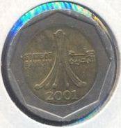 Bahrain 500 Fils 2001 XF Rare - Bahrein