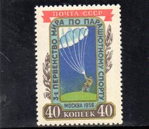 URSS 1956 **