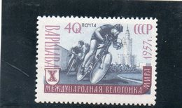 URSS 1957 **