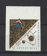 RUSSIE . YT 3105 ND Neuf ** Luna X Et 23e Congrès Du Parti. Timbre Surchargé 1966