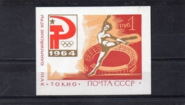 URSS 1964 **