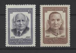 RUSSIE . YT 3113/3114 Neuf ** Anniversaires D'hommes Politiques  1966