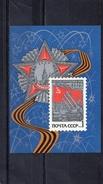 URSS 1968 ** - Blocchi & Fogli