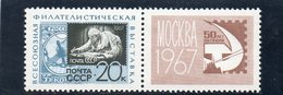 URSS 1967 **