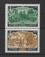 RUSSIE . YT 3154/3155 Neuf ** Opéras Du Théâtre Azeri 1966