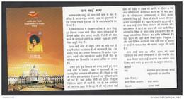 India 2013,  Brochure, Folder, Sathya Sai Baba, Indian Saint, Religion