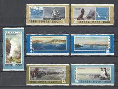 RUSSIE . YT 3181/3187  Neuf ** Animaux Et Vues Diverses De L'Extrême-Orient 1966