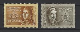 RUSSIE . YT 3199/3200 Neuf ** Héros De L'Union  Soviétique 1967