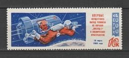 URSS  1965  Xx Uni 3930 -    Postfrisch   -   Vedi Foto !