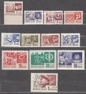 Russia USSR 1968 Mi# 3495-3506 Standard Definitive Metallography MNH * *