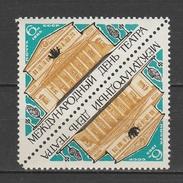 URSS  1965  Xx Uni 3961    -    Postfrisch   -   Vedi Foto !