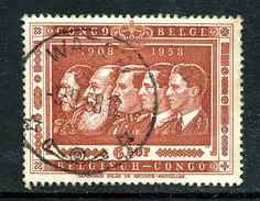 Congo Belge 1958 COB 348 ° Watsa - Congo Belge