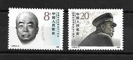 CHINA PRC 1988 J155 MNH Sc 2172/3 CH051 - 1949 - ... République Populaire