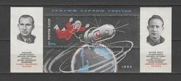 URSS  1965  Xx Uni  BF37    -    Postfrisch   -   Vedi Foto !