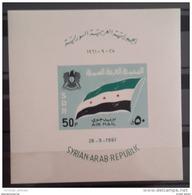 V25 - Syria 1961 Mi Block 48 MNH S/S- Souvenir Sheet : Revolution Anniv - Flag - Syria