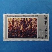 1982 FRANCOBOLLO NUOVO STAMP NEW** - VLADIMIR DIMITROV 13 Cm