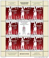 Bosnia Serbia 2010 Fallen And Missing People Day, Mini Sheet MNH