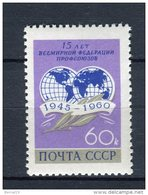 URRS 1960. Yvert 2331 ** MNH.
