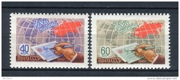 URRS 1960. Yvert 2327-28 ** MNH.