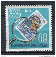 URRS 1960. Yvert 2284 ** MNH.