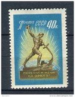 URRS 1960. Yvert 2265 ** MNH.