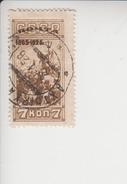 Sowjet-Unie Cat. Michel 303D Tanding 12x12 1/2 Gestempeld