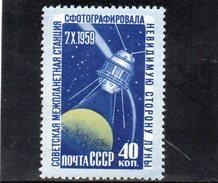 URSS 1959 **