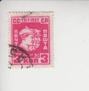 Sowjet-Unie Cat. Michel 328 A Gestempeld