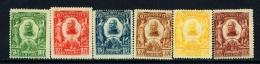 HAITI  -  1904  Nord Alexis  Set  Mounted Mint/Unused/Patchy Gum - Haïti