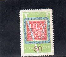 URSS 1958 ** - Neufs
