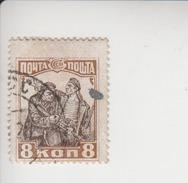 Sowjet-Unie Cat. Michel 331A Gestempeld