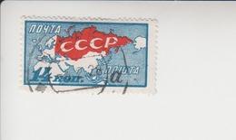 Sowjet-Unie Cat. Michel 332D Gestempeld