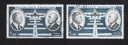 Poste Aérienne N° 46, 1 Clair Cheveux Blancs Et 1foncé, P A,Variété Variétés - Varieteiten: 1960-69 Afgestempeld