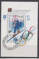 Bulgarie 1994 Mi.Nr: Block 225 Olympische Winterspiele, Lillehammer  Oblitèré / Used / Gebruikt