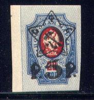 RUSSIA, NO. 223, MNH