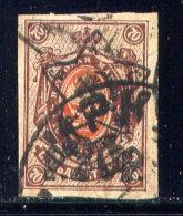 RUSSIA, NO. 225