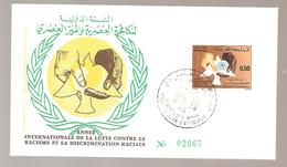 FDC ANNEE 1971 INTERNATIONALE  CONTRE LE RACISME