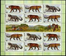 2014 M/S Russia Rußland Rusland Russie Rusia  Fauna. Wild Cats-2 Mi 2105-2107  MNH ** - 1992-.... Fédération
