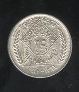 25 Piastres Syrie / Syria 1947 - SUP - Syria