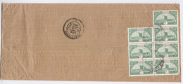1992 REGISTERED COVER From PAKISTAN STATE SERVICE  To Bank Of Pakistan   Stamps - Pakistan