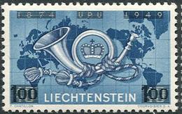 Liechtenstein 1950. Michel #288 MNH/Luxe. 75 Years World Postal Union (UPU). (Ts15)