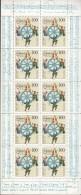 BRD  1806, Kleinbogen, Postfrisch **, 100. Geburtstag Von Carl Orff - [7] Federal Republic