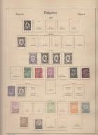 BULGARIEN  104 Alte Marken, 1882-1940, Gestempelt, Mit Portomarken