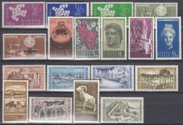 ZYPERN  Jahrgang 1962, Postfrisch **, Komplett 197-214