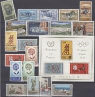 ZYPERN  Jahrgang 1964, Postfrisch **,  Komplett 228-246