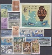 ZYPERN  Jahrgang 1967, Postfrisch **,  Komplett 287-304