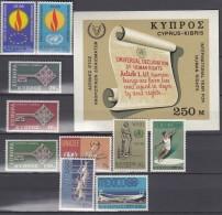 ZYPERN  Jahrgang 1968, Postfrisch **,  Komplett 305-314