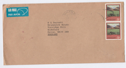 1983 NEW ZEALAND COVER Landscape Stamps From AIR NEW ZEALAND To GB - New Zealand