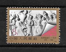 CHINA PRC 1989 J158 MNH Sc 2214 CH059 - 1949 - ... People's Republic